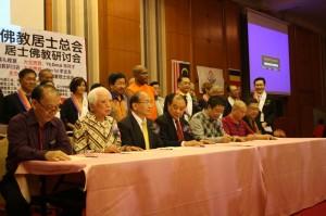 马佛居士总会也在成立典礼晚宴上与中国佛教在线、台湾中华居士会、台湾中华维鬘学会、印尼、菲律宾佛教代表们分别签下了合作意向书,加强国际间居士团体间的交流合作。
