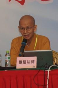 对推动佛教教育不遗余力的唯悟法师也在交流会上分享佛教办学的辛劳与发展。